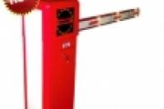 ไม้กั้นรถ Car Park System CMHD053/CMHD056
